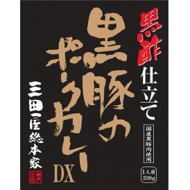 黒酢仕立ての黒豚のポークカレーDX (レトルトカレー)