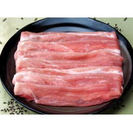 岡山県産黒豚 モモうす切り