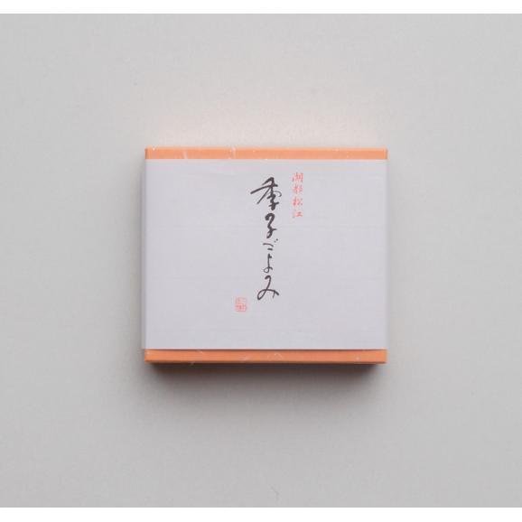 季子ごよみ・秋 (きしごよみ あき)03