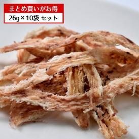 日本のふっくら手焼きいか26g 10袋セット