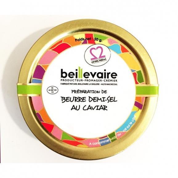 Beillevaire(ベイユヴェール)キャビア入り01