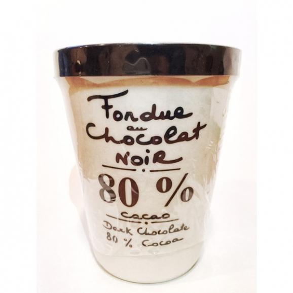 オ・アニゾ ティエール・ド・ロワ Noir 80% チョコレートフォンデュ01