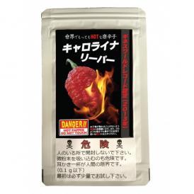 キャロライナリーパー粉末5g(レターパックライト送料無料)