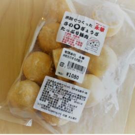 米粉でつくった さの○ぎょうざ たっぷり豚肉 【500g】