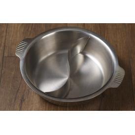 日本製本格火鍋用ステンレス鍋(IH対応)大サイズ