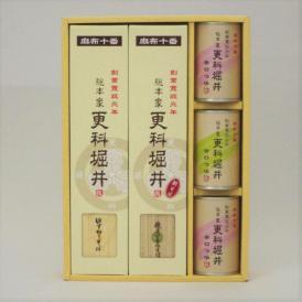 柚子そば・新そば詰合せ 4箱3缶セット
