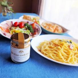 Miso cooking(味噌+出汁の粉末パウダー)
