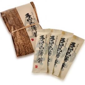 手のひら蒲鉾4枚 竹皮包