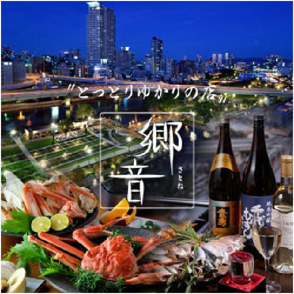 【鳥取県の新名物】絶品はたしゃぶ -20枚入り(はた)-05