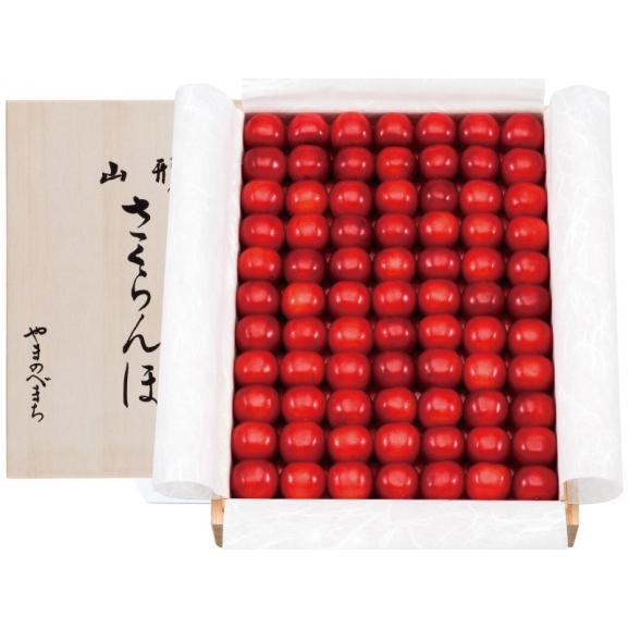 「紅秀峰 極上」1kg 桐箱入 本詰め 7月上旬より発送開始01