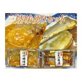 三陸味便りセット さんま生姜煮120g+さば味噌煮130g お一人様2セットまで