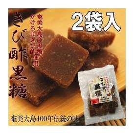 きび酢黒糖 200g×2個セット かけろまきび酢 奄美大島産黒糖 使用