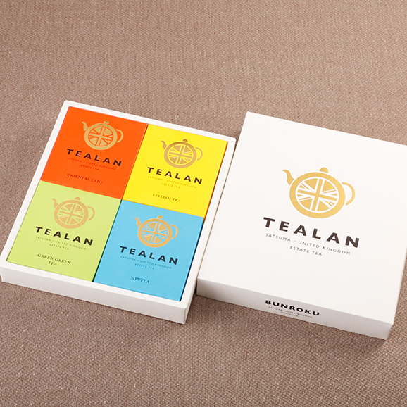 TEALAN 薩摩のTEAセット04