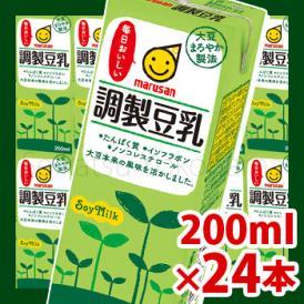 【マルサン】  調製豆乳 200ml×24パック (調整豆乳) 【jo_62】【】