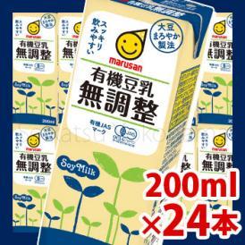 【マルサン】  有機豆乳 無調整 200ml×24パック  【jo_62】【】