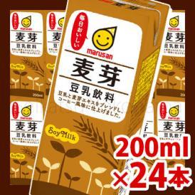 【マルサン】  豆乳飲料 麦芽 200ml×24パック  【jo_62】【】