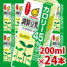 【マルサン】  調製豆乳 カロリー45%オフ  200ml×24パック  (調整豆乳)【jo_62】【】