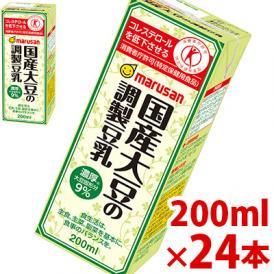 【マルサン】  国産大豆の調整豆乳 200ml×24パック  (消費者庁許可 特定保健用食品・トクホ)  【jo_62】【】
