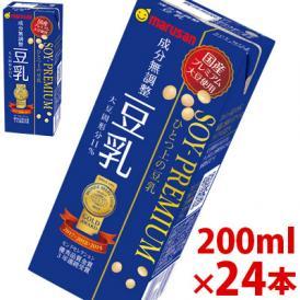 【マルサン】  ひとつ上の豆乳 成分無調整 200ml×24パック  【jo_62】【】
