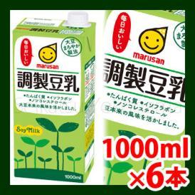 【マルサン】  調製豆乳 1000ml×6パック  (1L×6)(調整豆乳)【jo_62】【】