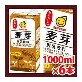 【マルサン】  豆乳飲料 麦芽 1000ml×6パック  (1L×6)【jo_62】【】