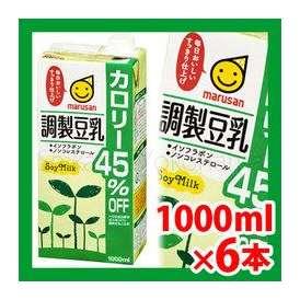【マルサン】【カロリーオフ】  調整豆乳 カロリー45%オフ  1000ml×6パック  (1L×6)【jo_62】【】