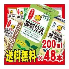 【送料無料】  【マルサン】豆乳飲料 選べる2ケースセット  (200ml×48本)  【豆乳飲料】【jo_62】【】