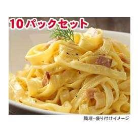 【ヤヨイ】【Oliveto】【生パスタ】  業務用 生パスタ・カルボナーラ 10パックセット 【オリベート】【冷凍食品】【re_26】【】