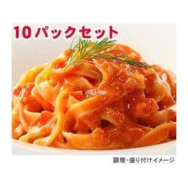 【ヤヨイ】【Oliveto】【生パスタ】  業務用 生パスタ・蟹のトマトソース 10パックセット 【オリベート】【冷凍食品】【re_26】【】