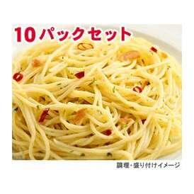 【ヤヨイ】【Oliveto】 業務用 スパゲティ・ペペロンチーノ 10パックセット 【オリベートパスタ】【冷凍食品】【re_26】【】