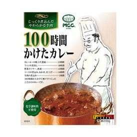【MCC】100時間かけたカレー 1食(200g)  (エムシーシー食品)【レトルト食品】【jo_62】【】