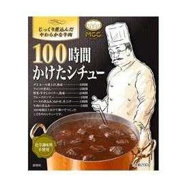 【MCC】100時間かけたシチュー 1食(200g)  (エムシーシー食品)【レトルト食品】【jo_62】【】