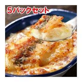 【デリグランデ】 ポテト&ベーコングラタン200g× 5パックセット  【ヤヨイ】【冷凍食品】 【re_26】【】