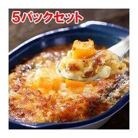 【デリグランデ】 7種のチーズのグラタン  200g×5パックセット 【ヤヨイ】【冷凍食品】  【re_26】【】