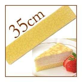 【なが~いミルクレープ】  【フレック】  業務用 フリーカット ミルクレープ 1本(480g)   【スイーツ】【冷凍食品】【re_26】【】