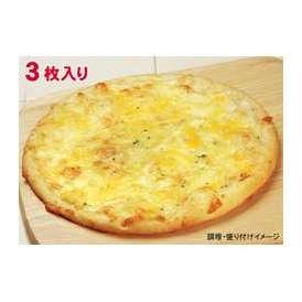 【3枚入】 【トロナ】 業務用  ピッツァ 6種のチーズ(7インチ) 1袋(3枚入)  【冷凍食品 】【ピザ pizza】【re_26】【】