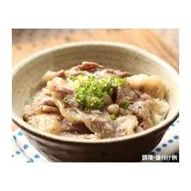 【ヤヨイ】 業務用 どんぶり屋  塩ダレカルビ丼の具 1食(110g)  【冷凍食品】【re_26】【】