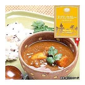 【MCC】業務用 スリランカカレー 1食(200g)  【世界のカレーシリーズ】  【レトルト食品】【jo_62】【】