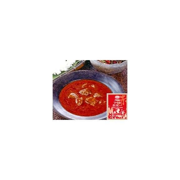 【MCC】業務用マサラ赤カレー1食(独自のブレンドスパイスマサラ)【レッドカレー】【レトルト食品】【jo_62】【】