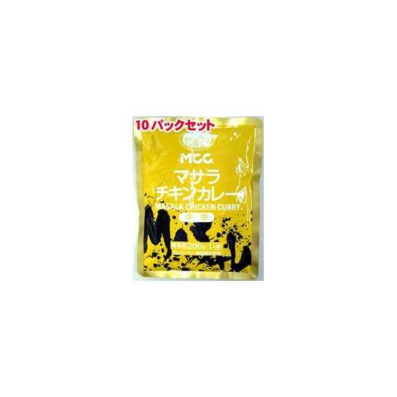 【MCC】業務用マサラチキンカレー10パックセット(独自のブレンドスパイスマサラ)(エムシーシー食品)【レトルト食品】【jo_62】【】