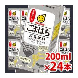 【マルサン】  豆乳飲料 ごまはち 200ml×24パック  【jo_62】 【】