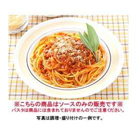 【パスタソース】【MCC】 業務用 スパゲティソース ボロネーゼ 160g(1人前) (エムシーシー食品) 【冷凍食品 】【ミートソース】【re_26】 【】