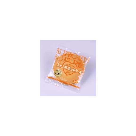 【マリンフード】 業務用 ジャンボホットケーキ 1袋(2枚入り) (パンケーキ)【冷凍食品】【re_26】 【】02