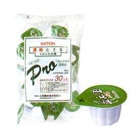 【三井農林】 業務用 濃縮むぎ茶 30個入 1袋 【jo_62】(濃縮麦茶) 【】