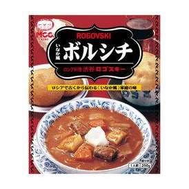 【有名店の味】 【ロシア料理 渋谷ロゴスキー】 いなか風 ボルシチ 1人前(250g) レトルト食品【jo_62】 【】
