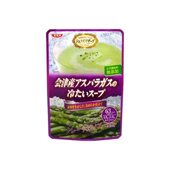 【冷たいスープ】 【SSK】 シェフズリザーブ 「冷たいアスパラガスのスープ」 1人前(160g) (冷製ポタージュ) 【レトルト食品】【jo_62】 【】02