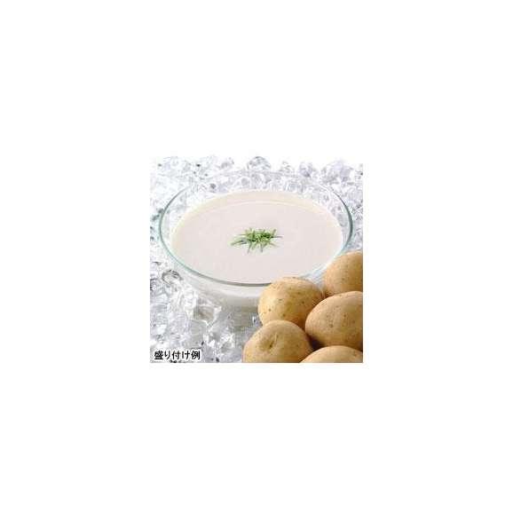 【冷たいスープ】 【SSK】 シェフズリザーブ 「冷たいじゃがいものスープ」 1人前(160g) (冷製ポタージュ) 【レトルト食品】【jo_62】 【】01