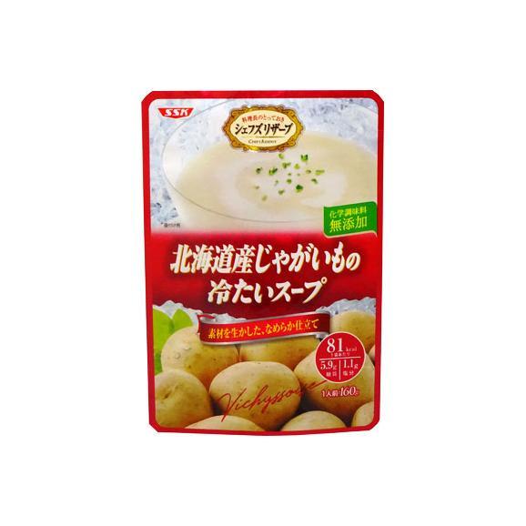 【冷たいスープ】 【SSK】 シェフズリザーブ 「冷たいじゃがいものスープ」 1人前(160g) (冷製ポタージュ) 【レトルト食品】【jo_62】 【】02