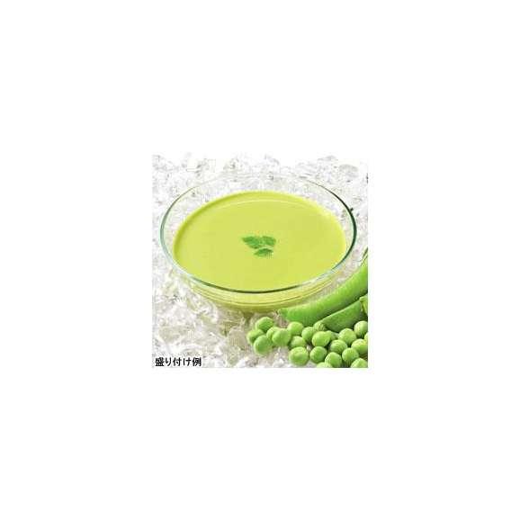 【冷たいスープ】 【SSK】 シェフズリザーブ 「冷たいえんどう豆のスープ」 1人前(160g) (冷製ポタージュ) 【レトルト食品】【jo_62】 【】01
