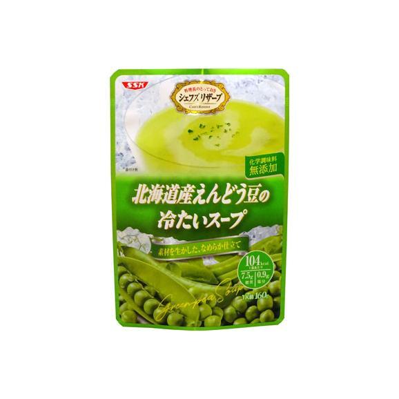 【冷たいスープ】 【SSK】 シェフズリザーブ 「冷たいえんどう豆のスープ」 1人前(160g) (冷製ポタージュ) 【レトルト食品】【jo_62】 【】02